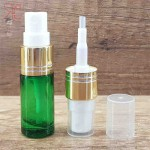 Sticla verde de parfum cu pulverizator, 5 ml